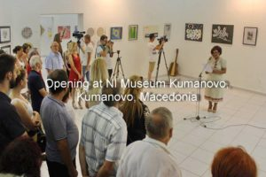 K umanovo Museum exhibition in Macedonia